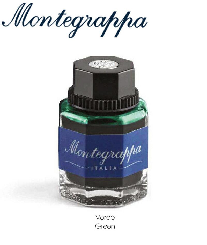 義大利Montegrappa萬特佳 墨水 - (綠 green) IA01BZIG / 50ml 瓶