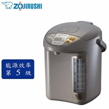 象印 微電腦電動熱水瓶-4.0L CD-LPF40