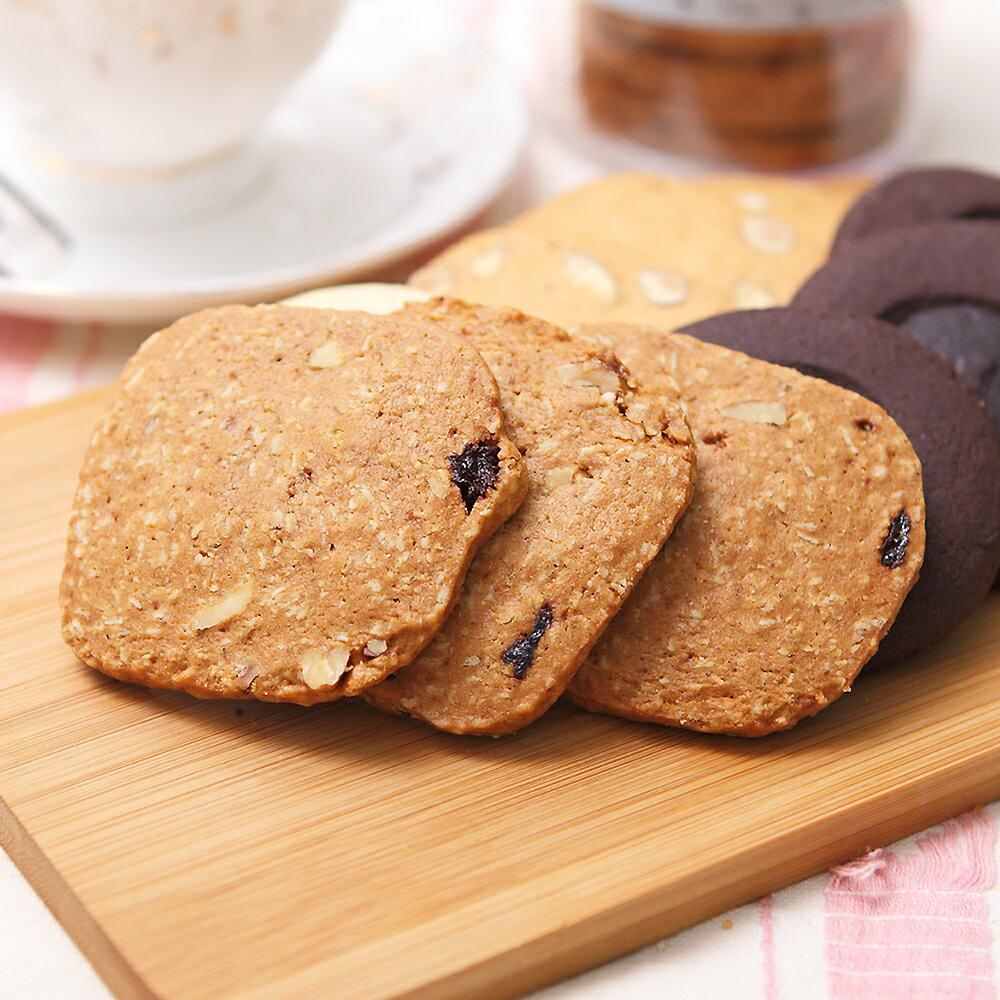 【午茶夫人】手工餅乾 核桃香脆 - 200g / 罐 ☆ 遵循傳統配方,高級進口核桃、燕麥、葡萄乾的完美結合 ☆ 4