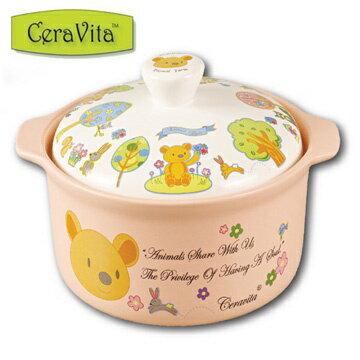 【CeraVita】小熊莊園韓式陶鍋 - 3.0L