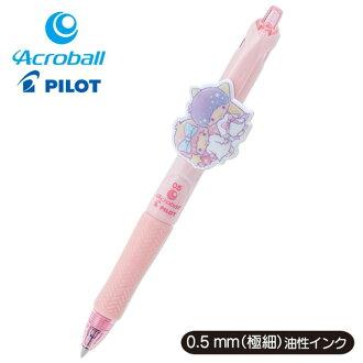 【真愛日本】16060100017 日本製原子筆-TS人物粉紫 三麗鷗家族 Kikilala 雙子星 文具用品 原子筆 生活用品 日本製