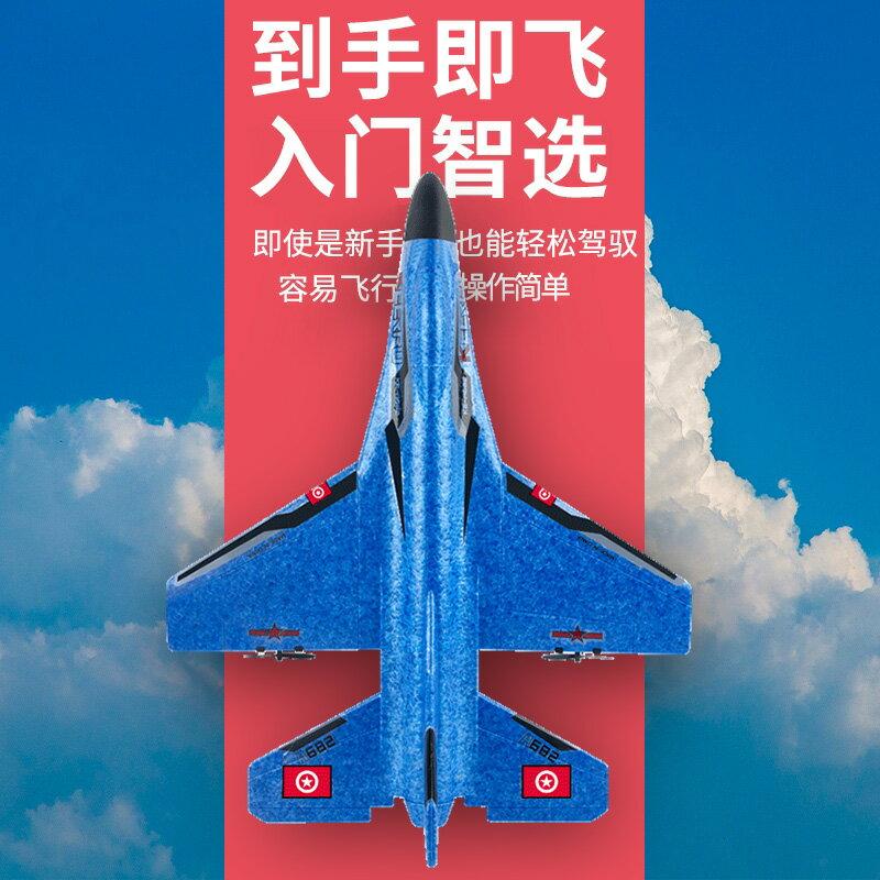 超大遙控飛機玩具模型飛行器航模戰斗無人機固定翼滑翔機兒童玩具