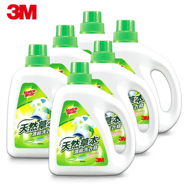 【3M】天然草本濃縮洗衣精,1800ML箱購6入組
