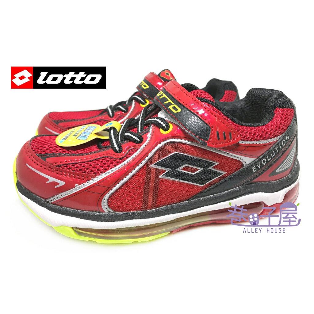 【巷子屋】義大利第一品牌-LOTTO 童款炫彩全氣墊運動慢跑鞋 [2252] 火山紅 超值價$498