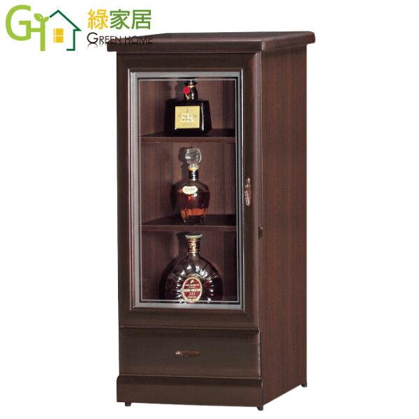 【綠家居】古特時尚2尺實木單門展示櫃收納櫃
