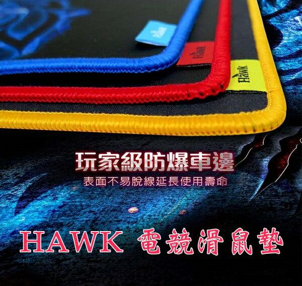 ☆宏華資訊廣場☆Hawk電競滑鼠墊05-HGP30