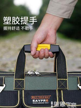 工具包耐磨工具包帆布大加厚多功能電工維修安裝木工五金單肩手提收納袋