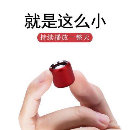 蘋果華為手機無線藍牙音箱迷你超小音響可愛隨身外放重低音小鋼炮 0