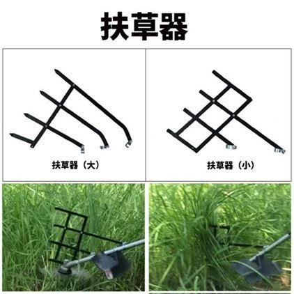 四沖程背負式割草機 扶草器打草扶草器 割草機
