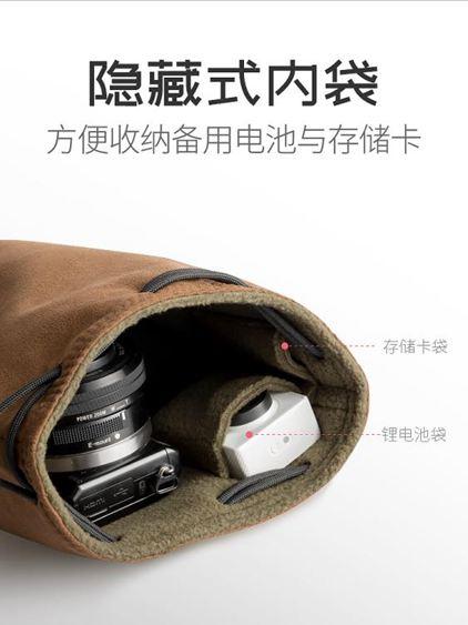攝影包微單相機包單反相機收納袋攝影包內膽軟包索尼a600數碼相機套便攜尼 2