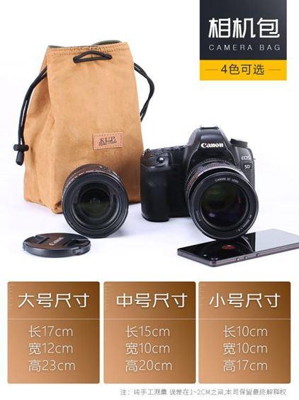 攝影包微單相機包單反相機收納袋攝影包內膽軟包索尼a600數碼相機套便攜尼 3