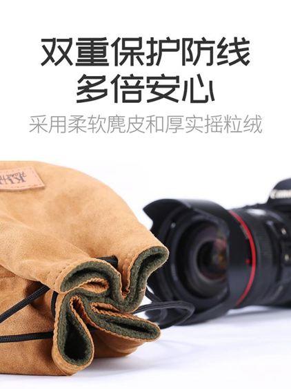 攝影包微單相機包單反相機收納袋攝影包內膽軟包索尼a600數碼相機套便攜尼 1