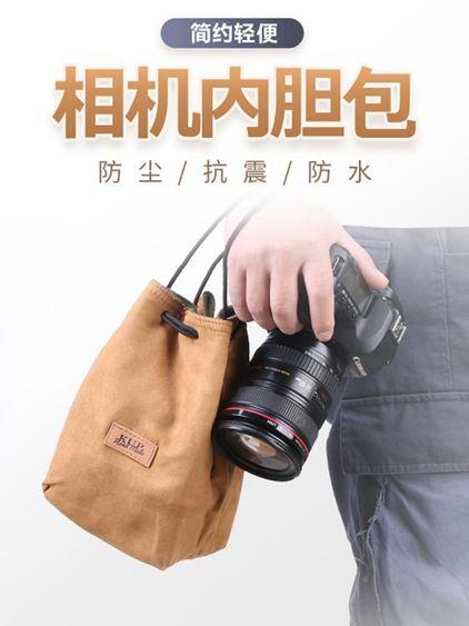 攝影包微單相機包單反相機收納袋攝影包內膽軟包索尼a600數碼相機套便攜尼 0