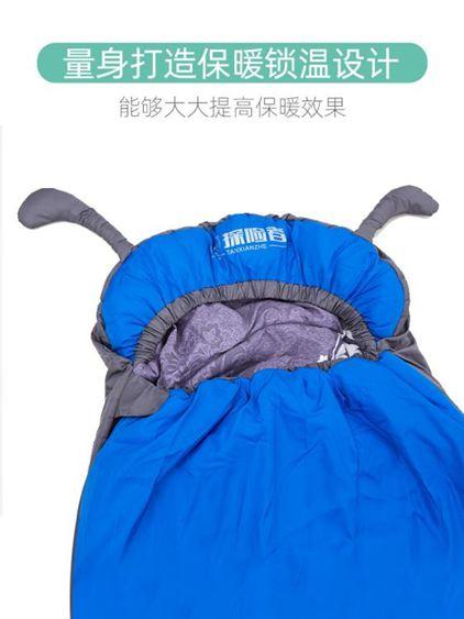探險者睡袋兒童秋冬四季加厚保暖睡袋室內大童防踢被學生午休睡袋 2