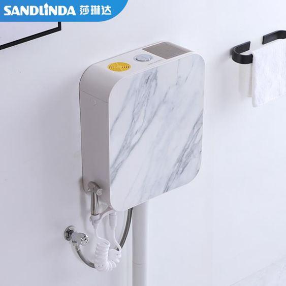 便池水箱家用衛生間廁所沖水箱掛壁掛牆式超薄節能蹲坑水箱
