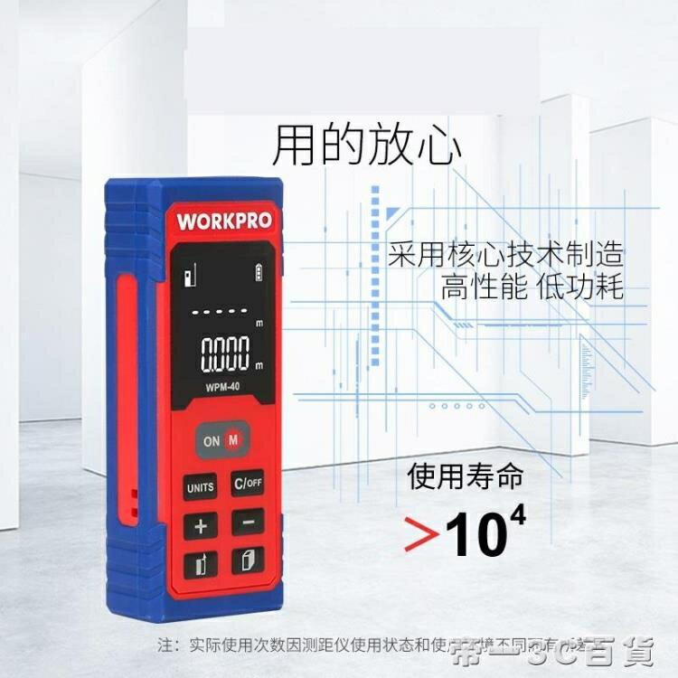 電子距離測量儀器紅外線電子尺激光尺測距儀 高精度量房小型迷你
