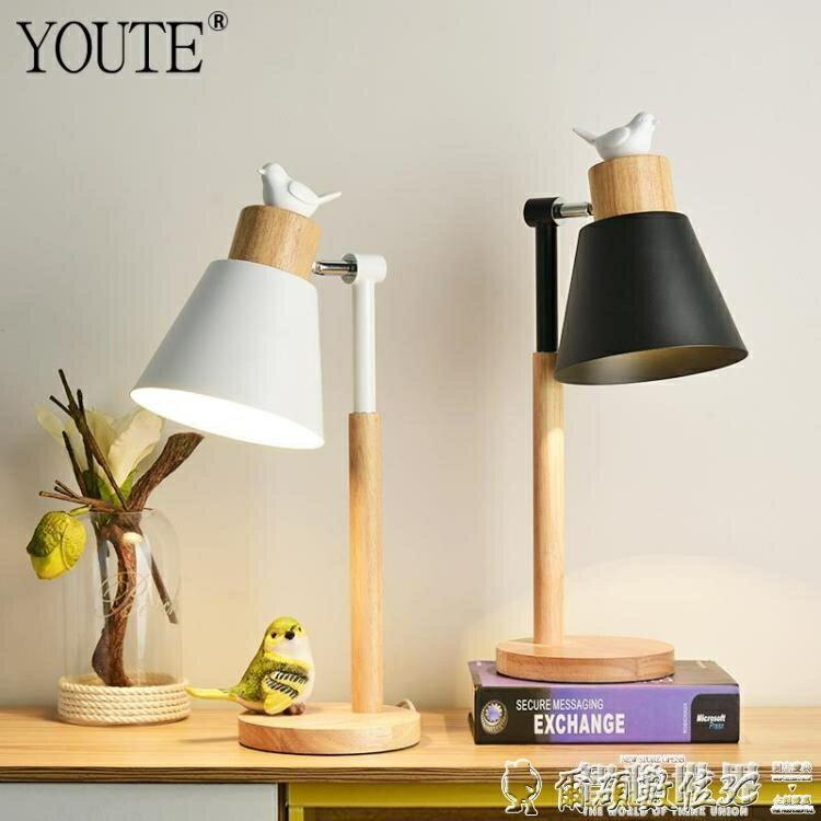 USB檯燈ins原木臥室床頭臺燈現代簡約北歐客廳燈具網紅少女led書房書桌燈