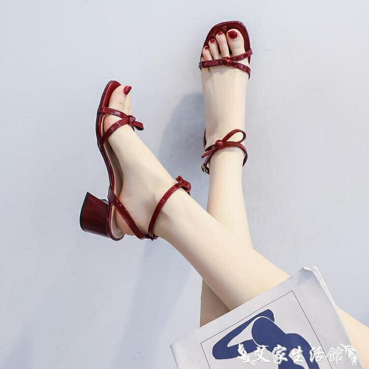 中跟涼鞋 仙女風涼鞋女2021年新款夏季中跟粗跟時裝一字帶配裙子氣質高跟鞋
