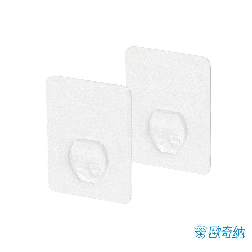【歐奇納 OHKINA】隨手貼系列 置物架專用方型重複貼掛勾(6.2x8.8cm)-2入裝