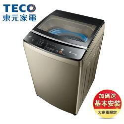 【TECO 東元】15kg 變頻洗衣機 (W1588XS)