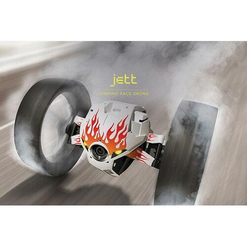 全新福利品!  Parrot 派諾特 Jumping Race迷你智能動感遙控車