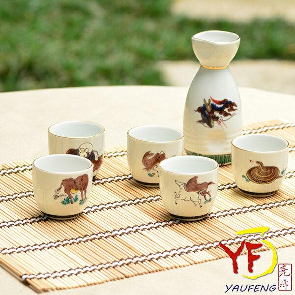 ★堯峰陶瓷★ 九谷燒 日本瓷器名牌 知名九谷燒 清酒壺組  手繪十二生肖 送禮的好選擇