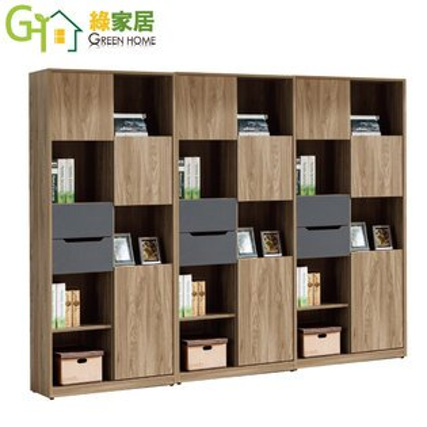 【綠家居】曼朵拉時尚8尺木紋書櫃收納櫃組合