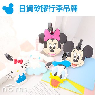 NORNS【日貨矽膠行李吊牌】迪士尼 Sanrio 票夾 日本 證件套 行李箱 維尼 Kitty米奇米妮大耳狗