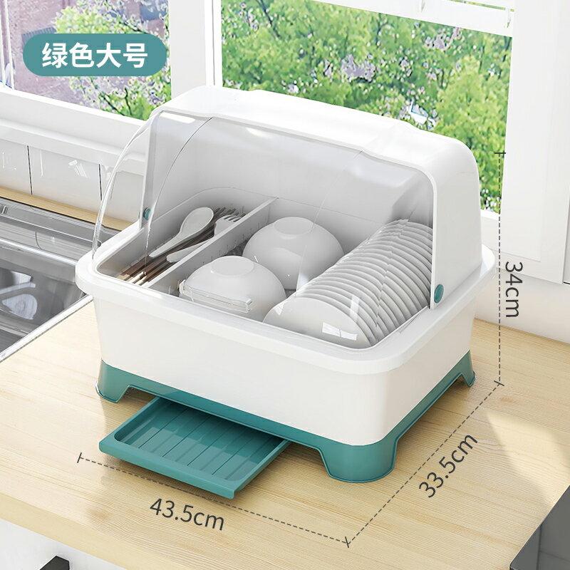 廚房碗碟架 廚房瀝水碗柜帶蓋餐具放碗碟置物架家用台面多功能裝碗筷收納箱盒【MJ15188】