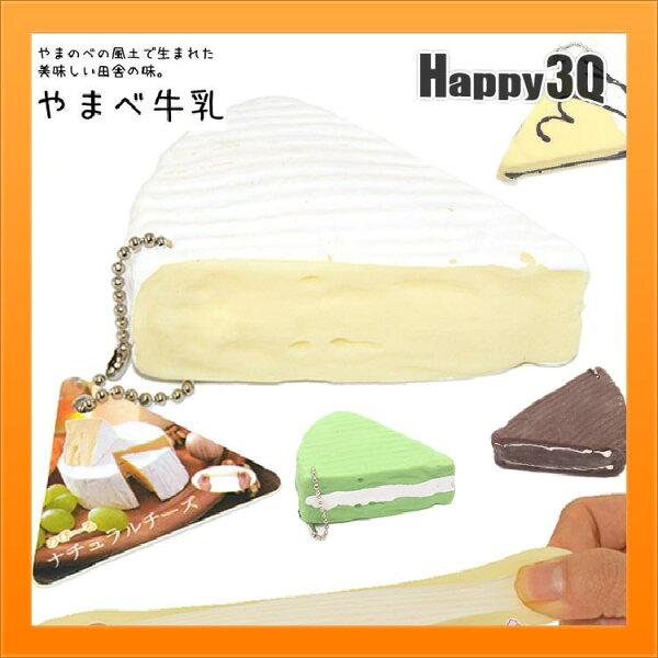 紓壓捏捏樂仿真天然起士蛋糕食品無限彈力拉扯療癒吊飾玩具-白黑【AAA3844】