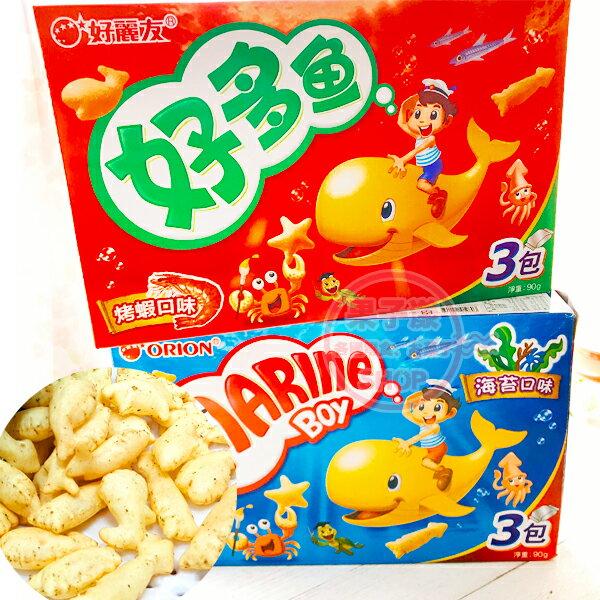 韓國Orion好麗友好多魚餅乾單盒3小包入[KR447]韓國進口越南生產