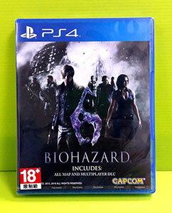 [現金價] (收錄全DLC) PS4 惡靈古堡 6 亞版 英文版