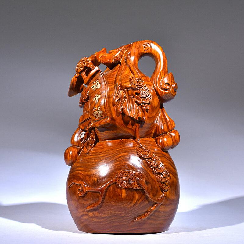 黃花梨木雕葫蘆擺件 大號紅木葫蘆工藝品 家居客廳招財裝飾擺設