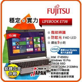 【2016.11 Fujitsu 六代處理器】Fujitsu 富士通 Lifebook E736-PB726 13吋FHD銀筆電i7-6500U/16G/256G SSD/指紋辨識/DVD MUTI/..