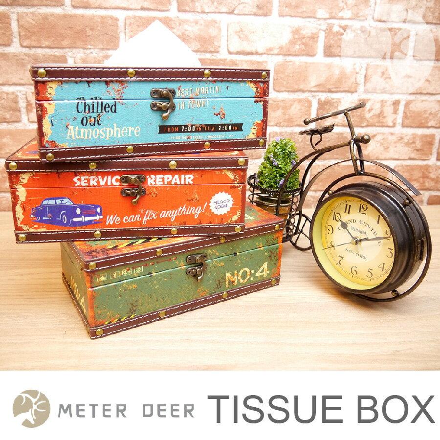 工業風面紙盒 抽取折疊式衛生紙擦手紙盒 美式普普風皮質木製造型 居家店面桌面收納擺飾置物盒 紙巾盒