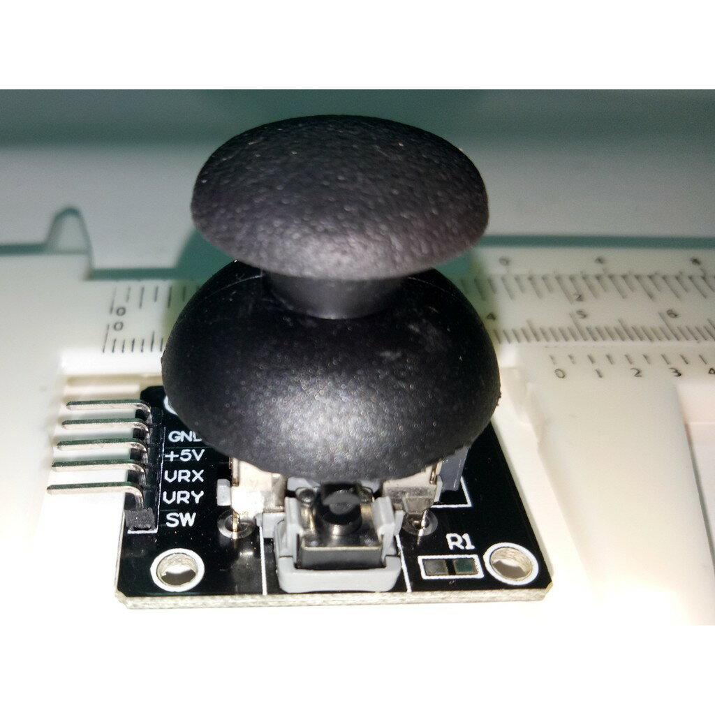 雙軸按鍵搖杆 PS2遊戲搖杆控制杆傳感器 電子積木