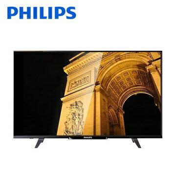 【鐵樂瘋3C】(展翔)PHILIPS 飛利浦 43吋 LED液晶電視 43 PFH5200(免運費)