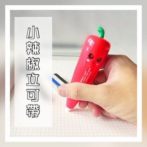 【aifelife】小辣椒修正帶按壓式可替換可愛造型塗改立可帶學生兒童獎品辦公室文具最佳文具贈品禮品