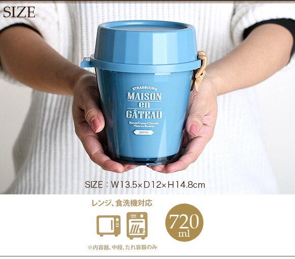 日本製 / Maison en Gateau / 茶杯型便當盒 / 雙層 / 可微波 / 不可蒸 / 720ml / sab-2112。共4色-日本必買 日本樂天代購(3186*0.5) 7