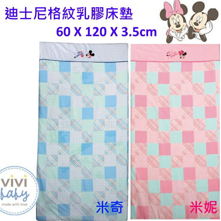【寶貝樂園】ViVibaby迪士尼格紋乳膠床墊(米奇藍/米妮粉)60*120*3.5cm