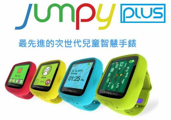 JUMPY Plus 3G 兒童智慧手錶/可插SIM卡/即時通話/智能行事曆/可更換錶帶【馬尼行動通訊】