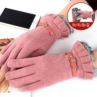 保暖配件推薦【橘子包舖】韓國正貨 保暖羊毛手套兔毛加絨 [A0452]|雙指觸控|三色