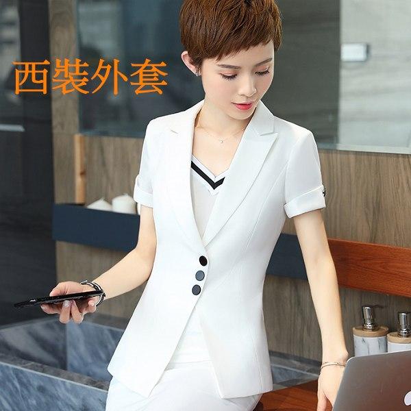 灰姑娘[8Y430-PF]西裝領三粒釦氣質風OL短袖西裝外套~