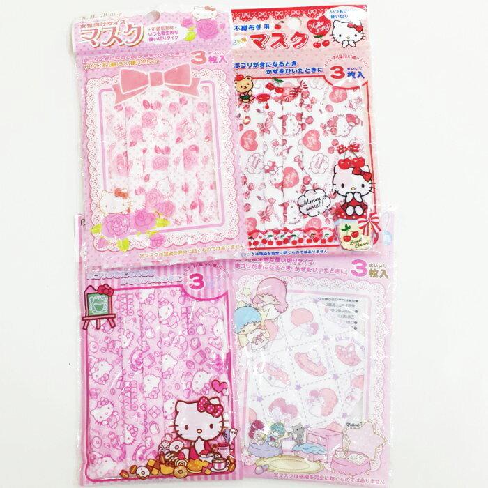 Hello Kitty 雙子星 3入 成人 口罩 不織布口罩 印花 居家 39元 正版日本進口 * JustGirl *