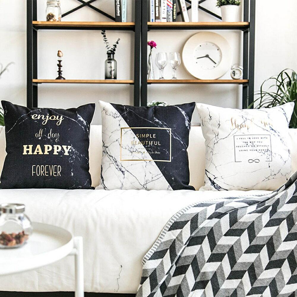 ✤宜家✤時尚簡約實用抱枕150  靠墊 沙發裝飾靠枕