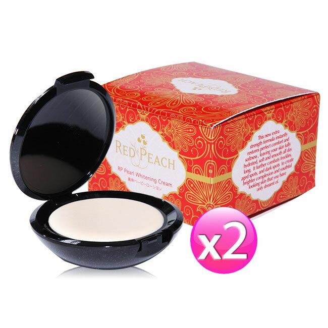 RP紅桃蜂王乳珍珠美白霜X2
