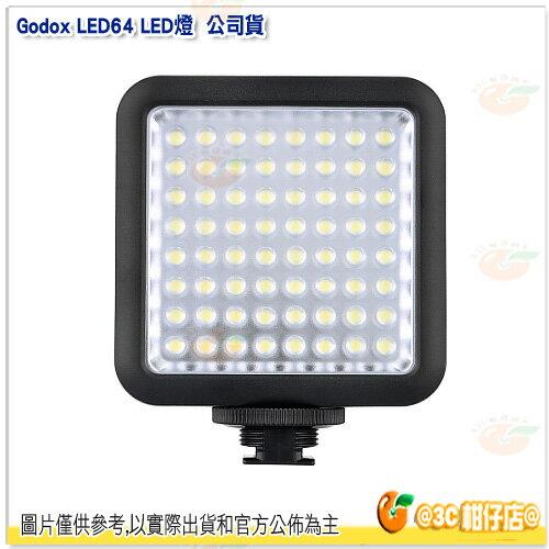 神牛 Godox LED64 LED燈 公司貨 64顆燈珠 攝影燈 持續燈 補光燈 外拍燈 使用4顆AA電池