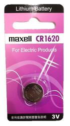 Maxell邁克賽爾 日本原裝鈕扣型鋰電池 CR1620