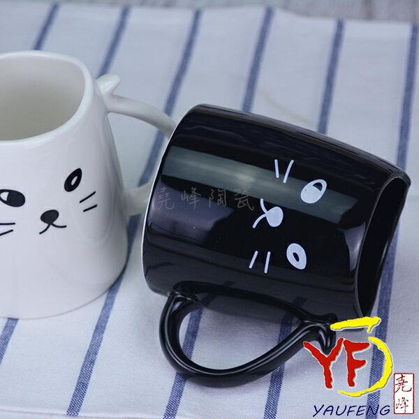 ~堯峰陶瓷~馬克杯 黑白貓咪 杯 黑白簡約 2色