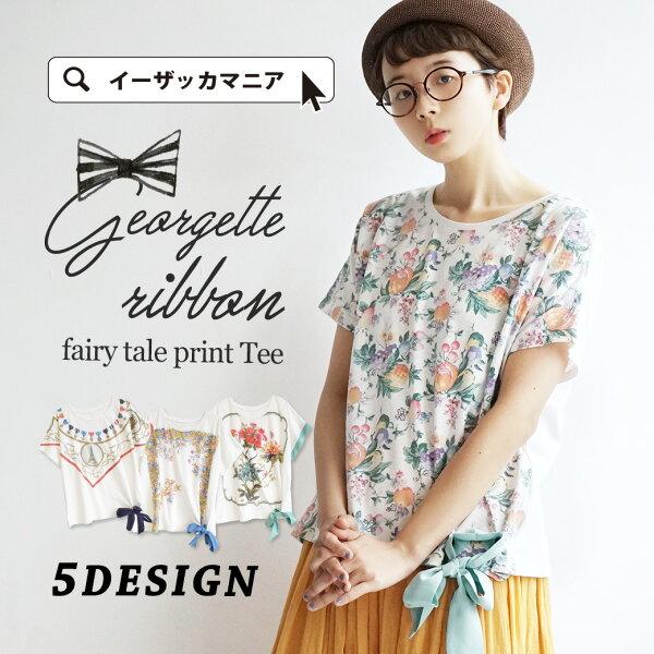 日本必買女裝e-zakka印花圖案絲帶T恤-免運代購